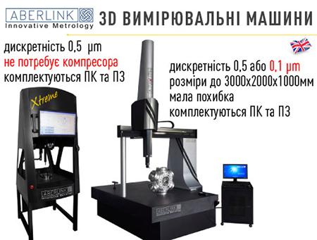 slide4_berlink_3d